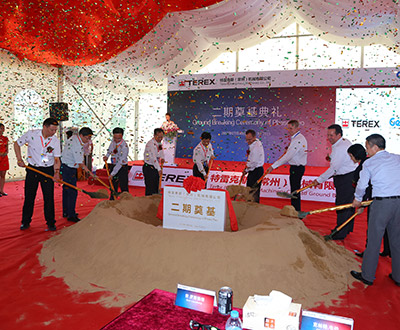 Changzhou factory ground-breaking ceremony.